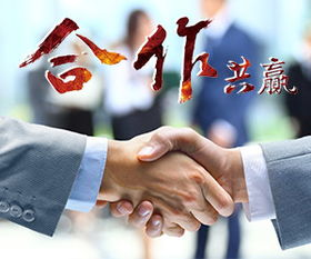 天津劳务外包公司